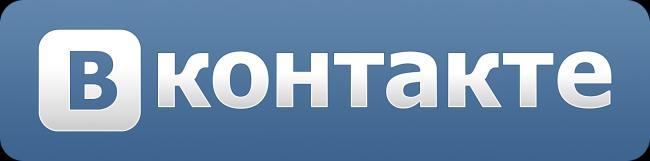 Регистрация в ВКонтакте без номера телефона, бесплатно